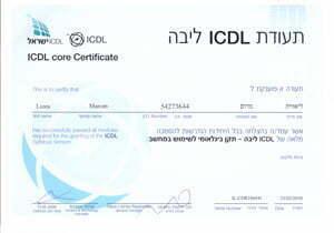 תעודת-ICDL-ליבה